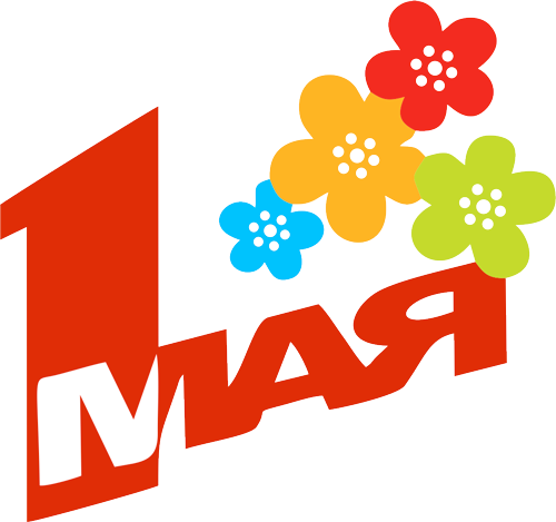 18 апреля 2017 праздник церковный праздник